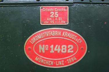 Verkehrsremise_Wien_11