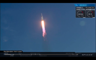 SpaceX_Falcon_Heavy_03